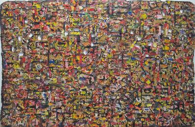 Sung Hee Shin, 'Untitled', 1980