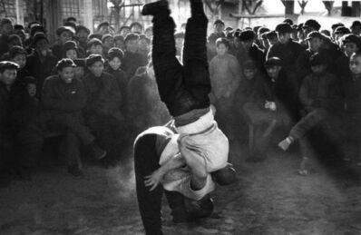 Marc Riboud, 'Beijing, 1957', 1957
