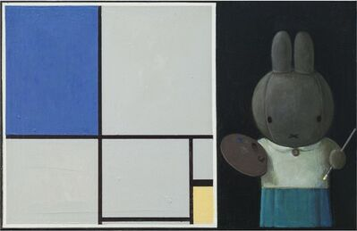 Liu Ye 刘野, 'Miffy and Mondrian No.2 ', 2013