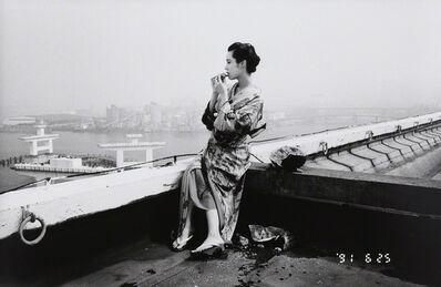 Nobuyoshi Araki, 'Photo Maniac's Diary', 1991-1991/2018