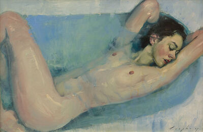 Malcolm T. Liepke, 'In the Bath', 2017