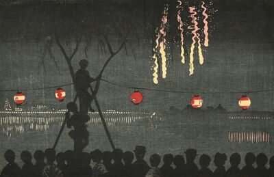 Kobayashi Kiyochika 小林清親, 'Fireworks at Ikenohata', ca. 1881