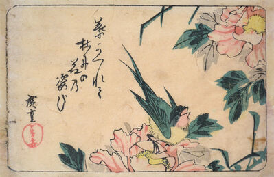 Utagawa Hiroshige (Andō Hiroshige), 'Swallow and Peonies', ca. 1840