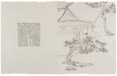 Peng Wei, 'Less Resentment than Love No.3', 2017