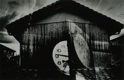 Kosuke, 'WARNING #50', 2012