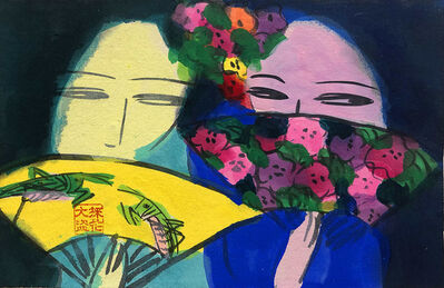 Walasse Ting 丁雄泉, 'Two Girls Gossiping', 1990s