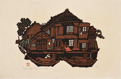 Yoshitoshi Mori, 'The Canal', 1973