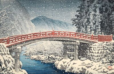 Kawase Hasui, 'Snow at Kamibashi Bridge in Nikko', ca. 1930
