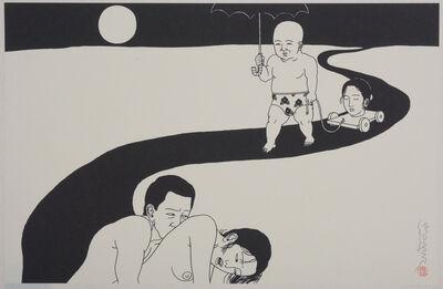 Toshio Saeki, 'Tsukizure', 1970-2010