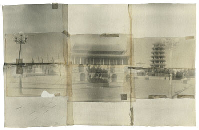 Zhang Xiao 张晓, 'A Reproduction of Tiananmen in the County', 2013
