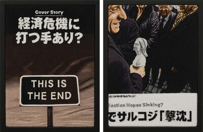 Aoyama Satoru, 'This is the end/Sinking', 2012