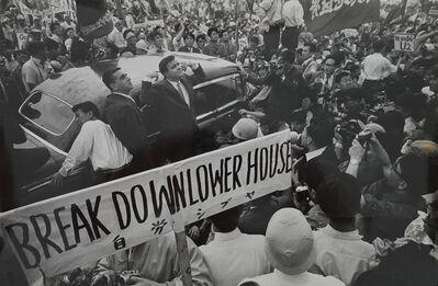 Hiroshi Hamaya, '10 June 1960, Tokyo', 1960