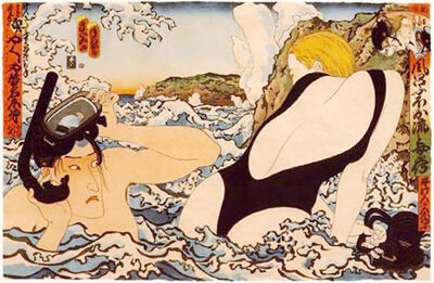 Masami Teraoka, 'Hawaii Snorkel Series/View From Here to Eternity', 1993