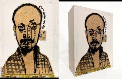Ng Chung, 'Cigar Box', 2019
