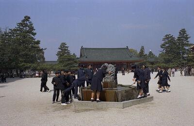 Sultan Ismail Nasiruddin Shah, 'Kyoto, Heian Jingu fountain ', 1971