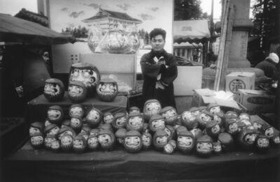Hitomi Watanabe, 'Untitled', 1968
