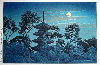 Kawase Hasui, 'Pagoda at Honmon Temple', 1954
