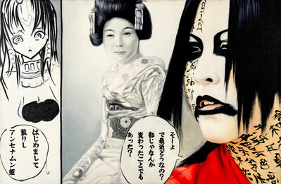 Jimmy Yoshimura, 'black letters', 2009