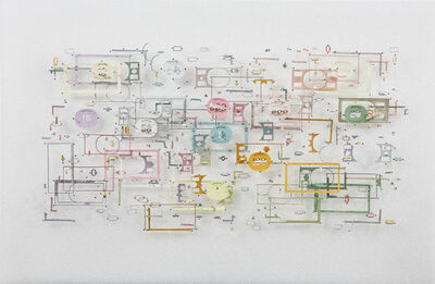 Yuken Teruya, ' Disassembled money', 2018