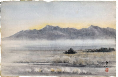 Kakunen Tsuruoka, 'untitled (misty landscape with distant mountains)', ca. 1942-44
