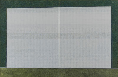 Zeng Hong, 'White Blocks on Green', 2013