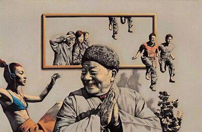 Zhong Biao 钟彪, 'Nivirna', 2007