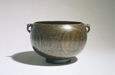Korea, Goryeo period, 'Basin with Inscribed Figures and Calligraphy', 1300s