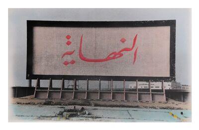 Mohammed Al Kouh, '  The End النهايه - Kuwait ', 2012