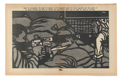 """Emory Douglas, '""""Under the circumstances, the gains of revolution can be safeguarded against U.S. fascist aggression...""""', 1970"""