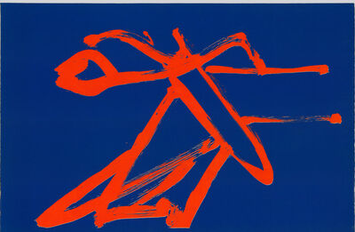Mark di Suvero, 'Rimbaud', 1991