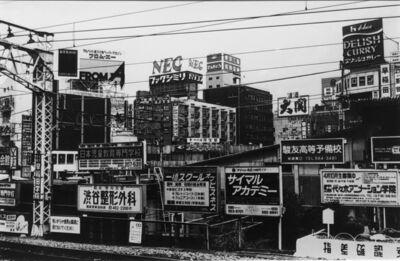 Daido Moriyama, 'Signboard, Shinjuku-ku, Tokyo', 1990