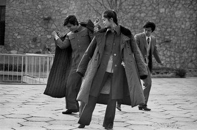 Guo Jianshe 郭建设, 'Dance', 1986