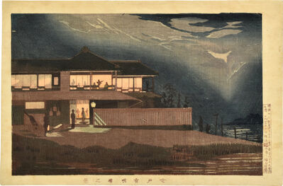 Kobayashi Kiyochika 小林清親, 'View of the Ariakero Restaurant at Imado', ca. 1879