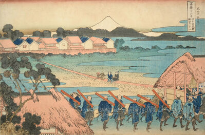 Katsushika Hokusai, 'Mt. Fuji as Seen from the Senju (Pleasure Quaters)', ca. 1833