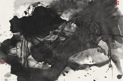 Huang Rui 黄锐, 'Untitled (8102.12) ', 1984