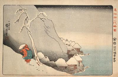 Utagawa Kuniyoshi, 'Nichiren in Snow at Tsukahara on Sado Island', ca. 1832