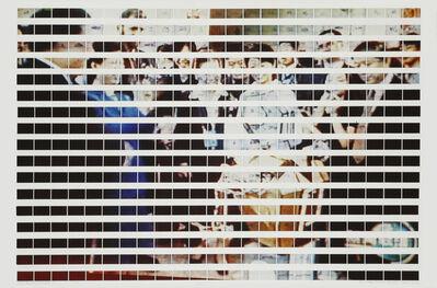 Zheng Guogu, 'Ten Thousand Customers, 240/10000', 1997