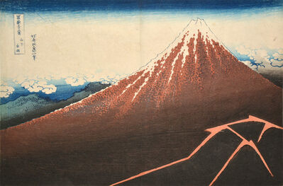 Katsushika Hokusai, 'Thunderstorm Beneath the Summit', ca. 1832