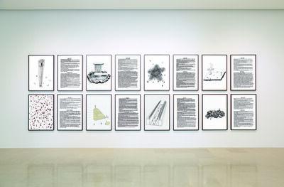 Gimhongsok, 'Public Blank', 2006-2007