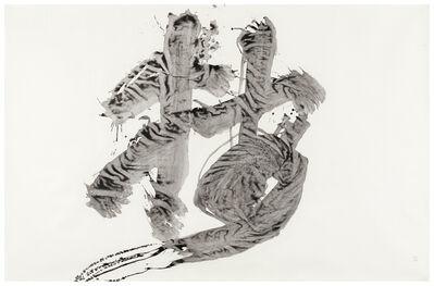 Yuichi Inoue (YU-ICHI), 'Ume (a plum blossom)', 1966