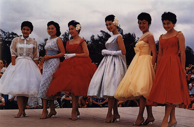 Guy Stricherz, 'Americans in Kodachrome 1945-65, Beauty Contestants, Kapiolani Park, Honolulu, Hawaii.  Photographer: Oscar Wikeen', 1958