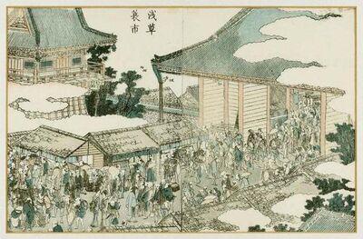 Katsushika Hokusai, ' View of Asakusa', 1802 ca.