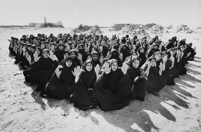 Shirin Neshat, 'Untitled from Rapture', 1999