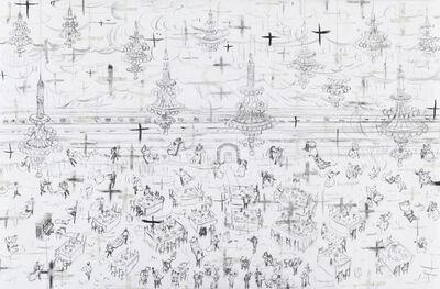 Toru Kuwakubo, 'Wedding Banquet of Farmers', 2010