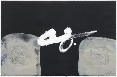 Antoni Tàpies, 'Blanc i simètric', 1995