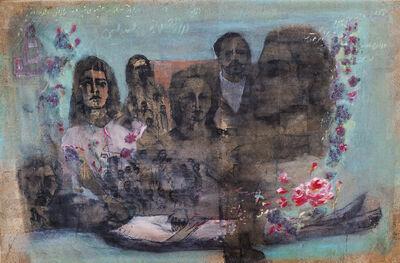 Shahram Karimi, 'Dream', 2011