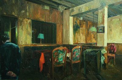 Ge Yan, 'The lost civilization', 2014