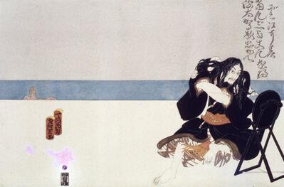 Masami Teraoka, 'Venice Nude Beach/Self-Portrait', 1975