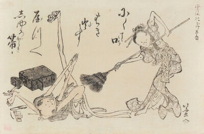 Katsushika Hokusai, 'Woman Sweeping Away the Hairdresser ', ca. 1810