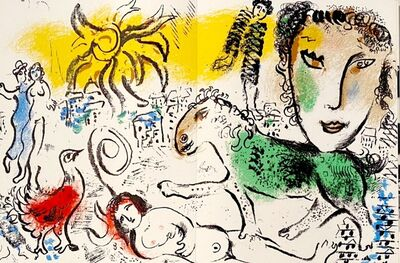 Marc Chagall, 'Cheval vert', 1973